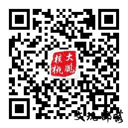 1qrcode_for_gh_911bc9e78f0f_258.jpg